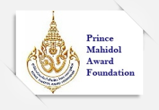 Prémio Príncipe Mahidol
