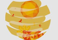 Plano de Contingência Saúde Sazonal - Módulo Verão 2019 - Referenciais