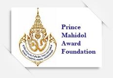 20 anos do Prémio Príncipe Mahidol